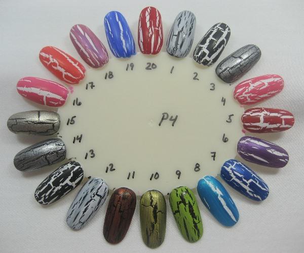 Nail wheel